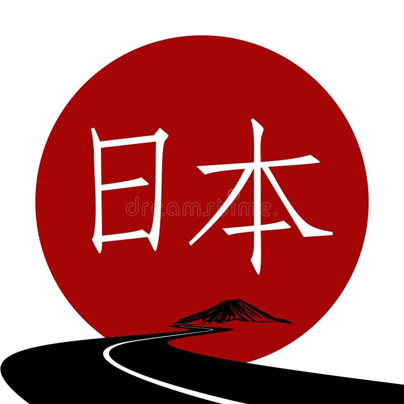 Δρόμος στην Ιαπωνία ελεύθερη απεικόνιση δικαιώματος
