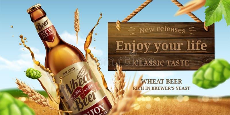 Δυναμικές αγγελίες μπύρας σίτου μπουκαλιών γυαλιού απεικόνιση αποθεμάτων