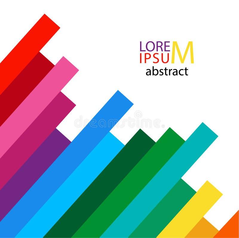 Δυναμικές γραμμές χρώματος Ελαφριά κάλυψη με την κενή θέση για το κείμενο ελεύθερη απεικόνιση δικαιώματος