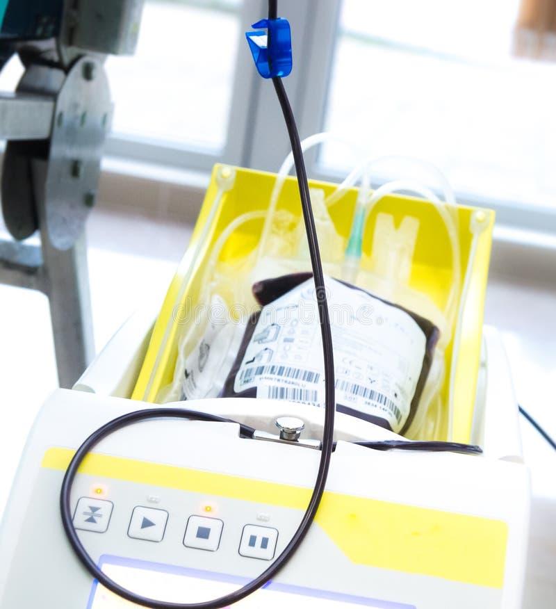 Δωρεά αίματος στο νοσοκομείο στοκ εικόνα με δικαίωμα ελεύθερης χρήσης