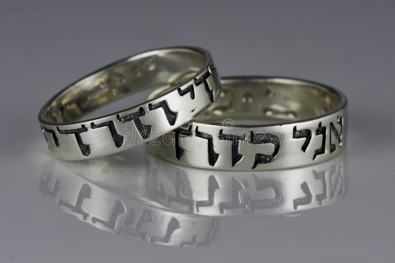 Δύο ασημένια γαμήλια δαχτυλίδια, τραγούδι των τραγουδιών, εβραϊκά στοκ φωτογραφία με δικαίωμα ελεύθερης χρήσης