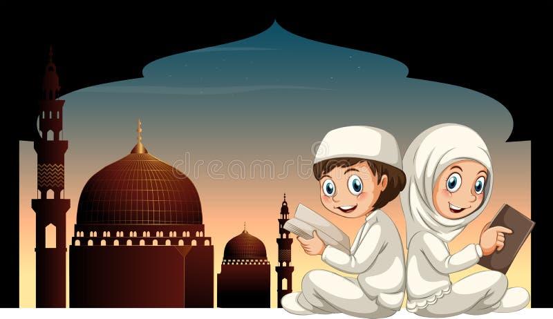 Δύο μουσουλμανικά παιδιά που διαβάζουν το βιβλίο με το υπόβαθρο μουσουλμανικών τεμενών διανυσματική απεικόνιση