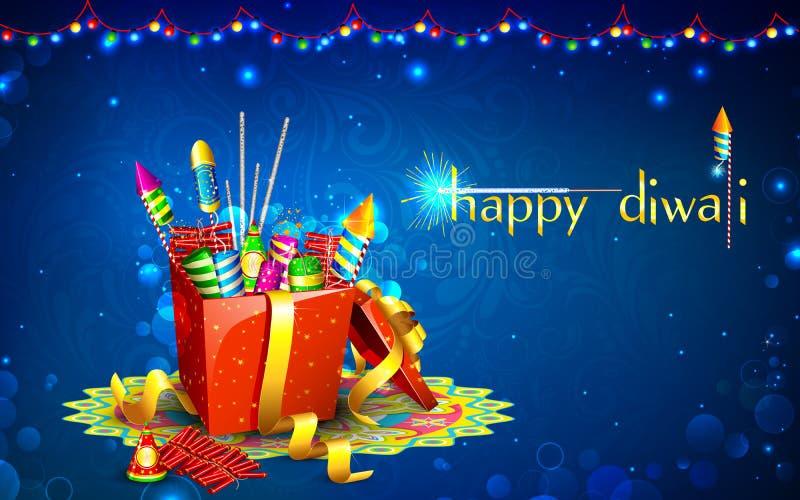 Δώρο Diwali απεικόνιση αποθεμάτων