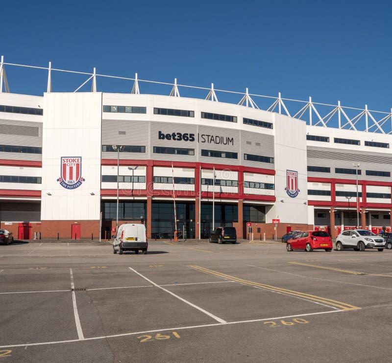 Είσοδος για να ανατροφοδοτήσει το γήπεδο ποδοσφαίρου πόλεων στοκ εικόνες με δικαίωμα ελεύθερης χρήσης
