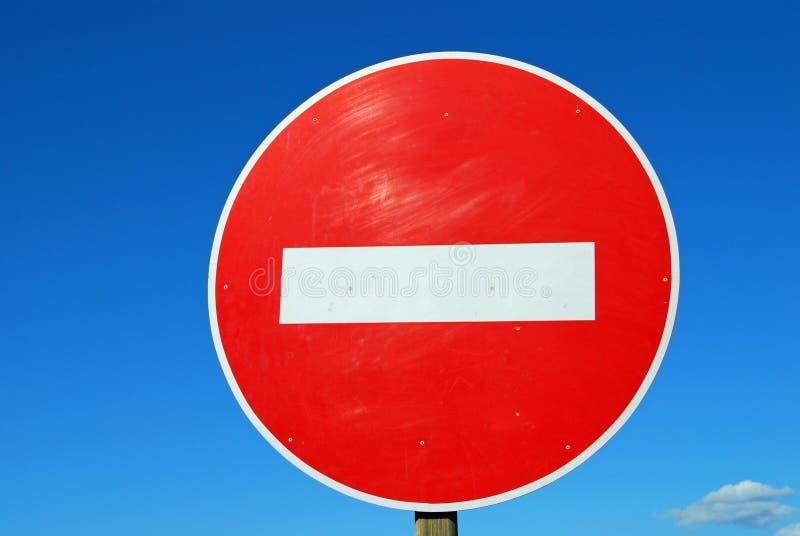 είσοδος κανένα σημάδι στοκ εικόνα με δικαίωμα ελεύθερης χρήσης