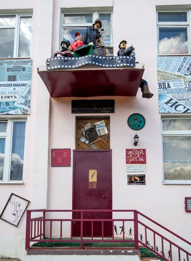 """Είσοδος στο μουσείο """"Antresol """"Τύπου, πόλη Zadonsk στοκ φωτογραφία με δικαίωμα ελεύθερης χρήσης"""