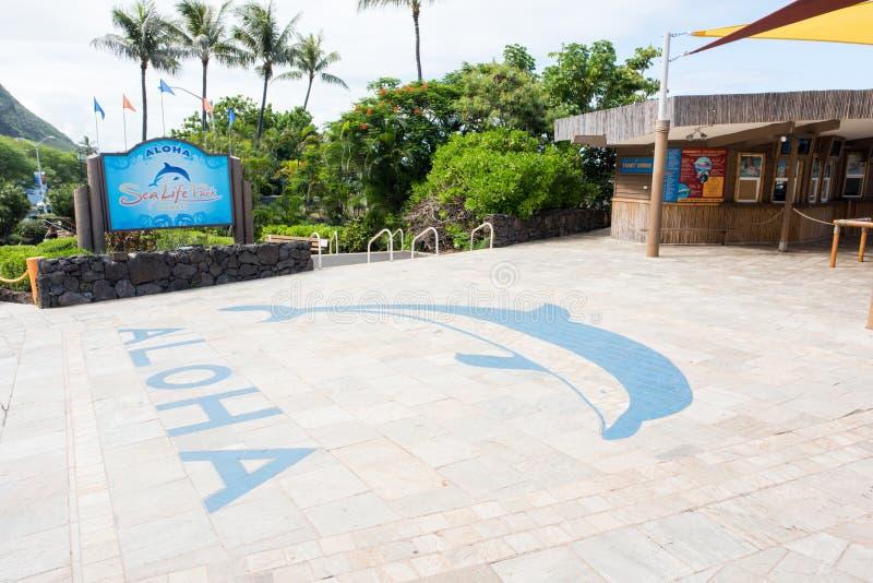Είσοδος στο πάρκο ζωής θάλασσας στοκ εικόνα με δικαίωμα ελεύθερης χρήσης