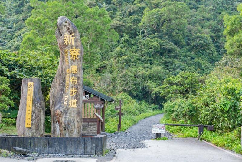 Είσοδος του ίχνους καταρρακτών Xinliao στοκ εικόνες