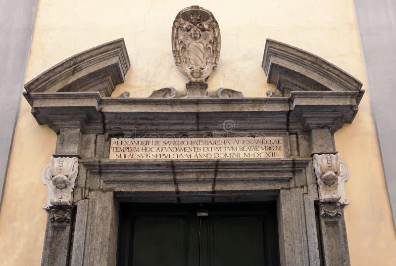 Είσοδος του Cappella Sansevero στοκ φωτογραφία με δικαίωμα ελεύθερης χρήσης