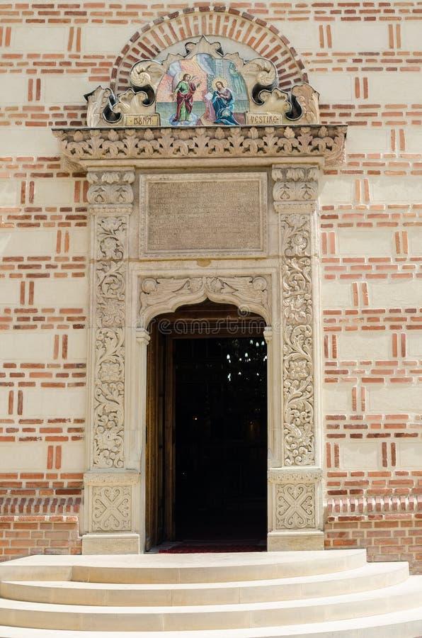 Είσοδος Ορθόδοξων Εκκλησιών στοκ φωτογραφίες