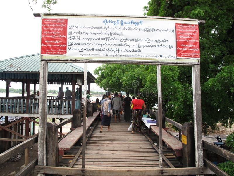 Είσοδος της ξύλινης μακρύτερης γέφυρας του U Bein σε Amarapura, το Μιανμάρ στοκ φωτογραφίες με δικαίωμα ελεύθερης χρήσης