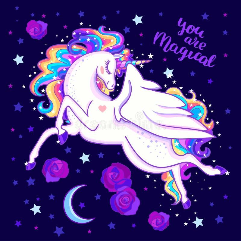 Είστε μαγικοί Όμορφος μονόκερος ουράνιων τόξων μεταξύ των αστεριών και των τριαντάφυλλων διάνυσμα ελεύθερη απεικόνιση δικαιώματος