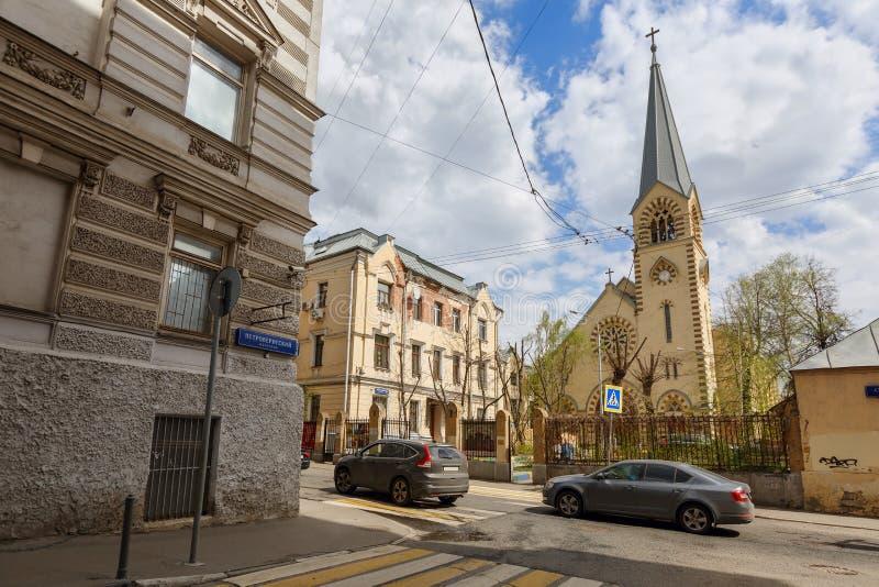 Εβαγγελικός λουθηρανικός καθεδρικός ναός των Αγίων Peter και Paul Μόσχα Ρωσία στοκ εικόνα με δικαίωμα ελεύθερης χρήσης