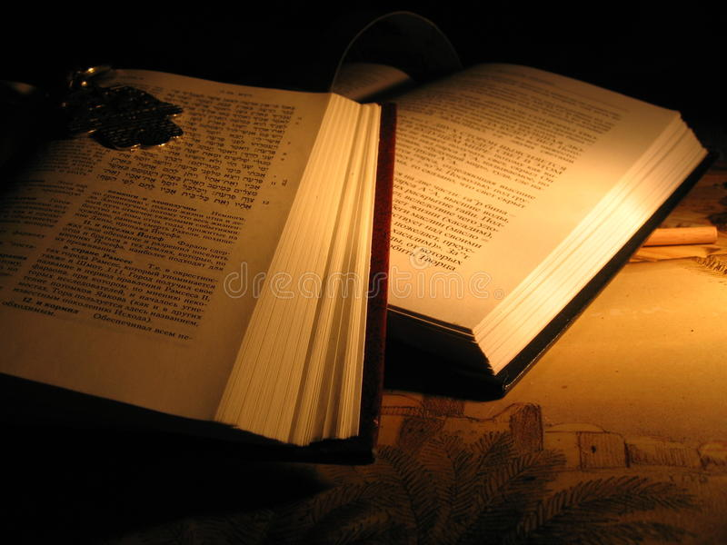 Εβραϊκά βιβλία στοκ εικόνες