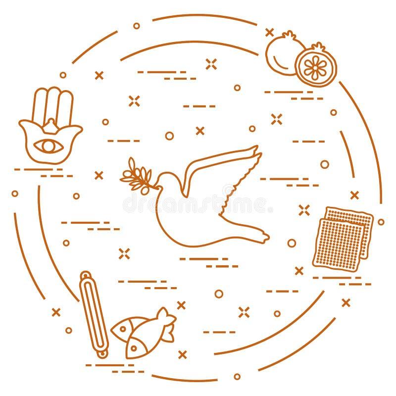 Εβραϊκά σύμβολα: περιστέρι, κλαδί ελιάς, ρόδι, matzah, ψάρια, χ διανυσματική απεικόνιση