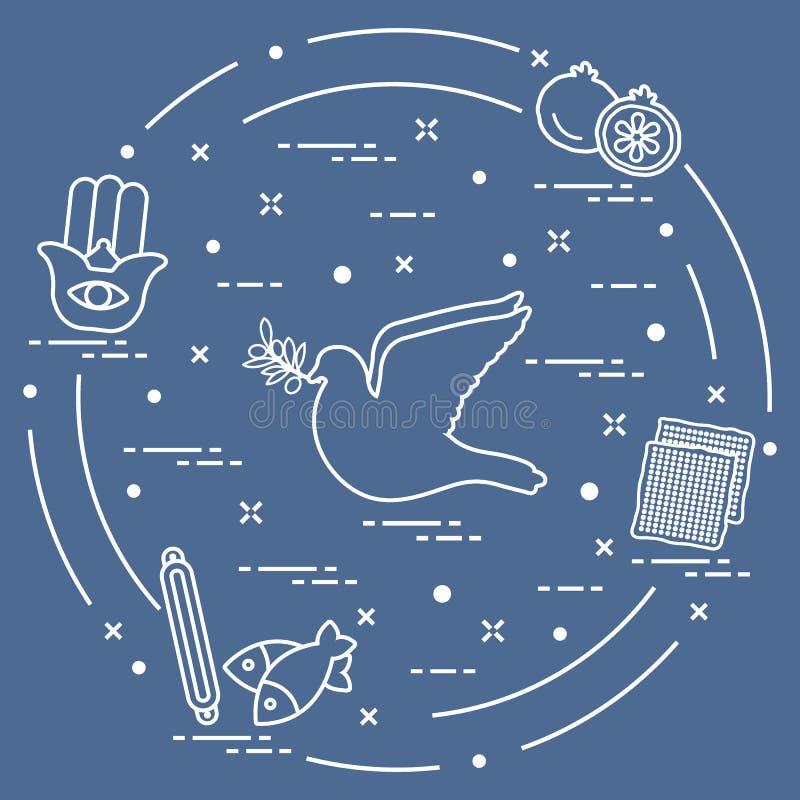 Εβραϊκά σύμβολα: περιστέρι, κλαδί ελιάς, ρόδι, matzah, ψάρια, χ απεικόνιση αποθεμάτων