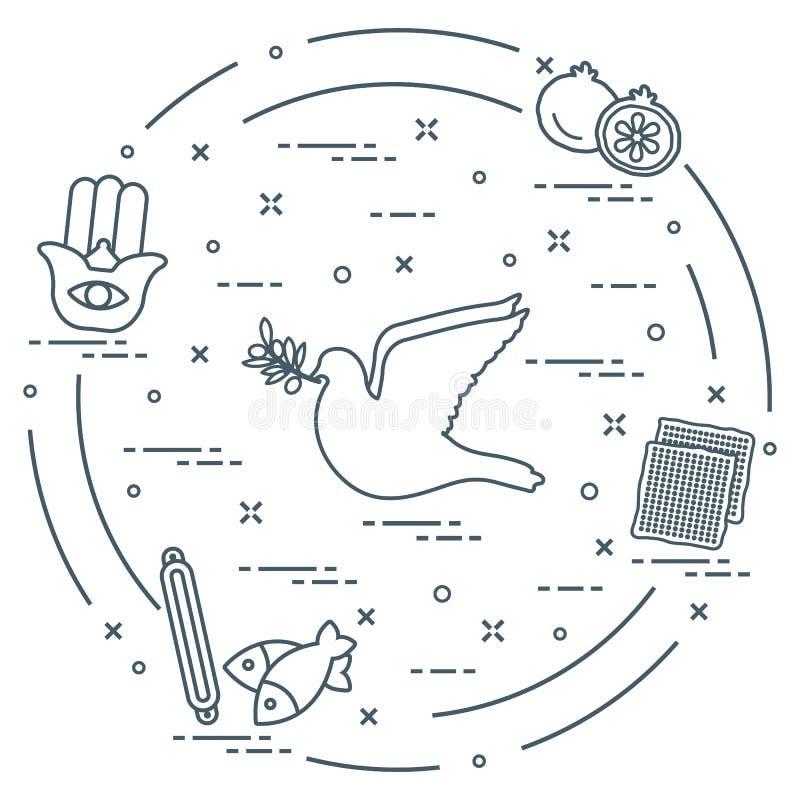 Εβραϊκά σύμβολα: περιστέρι, κλαδί ελιάς, ρόδι, matzah, ψάρια, hamsa, mezuzah διανυσματική απεικόνιση