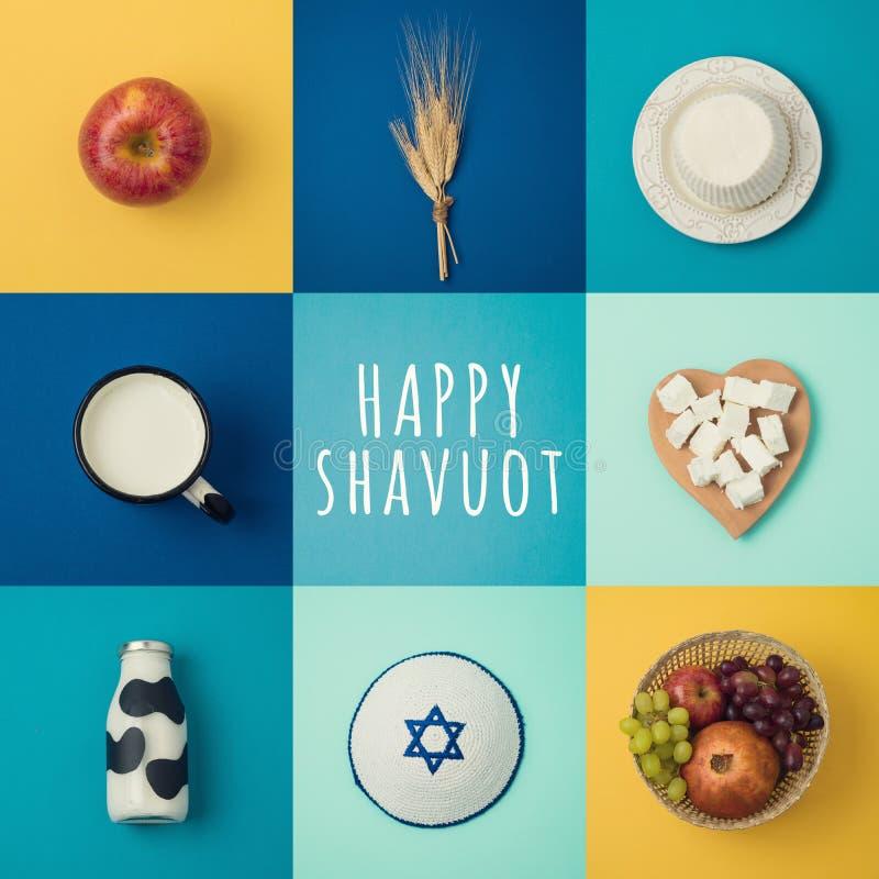 εβραϊκή έννοια Shavuot διακοπών στοκ εικόνα με δικαίωμα ελεύθερης χρήσης