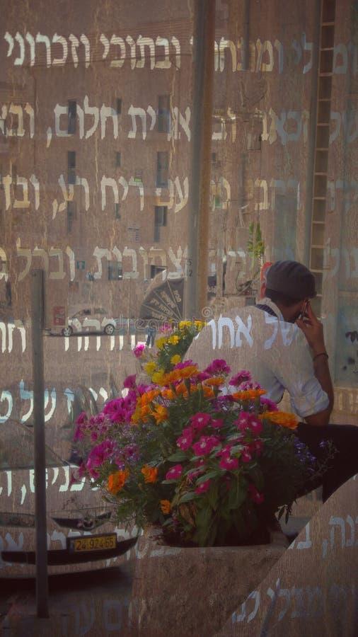 Εβραϊκή αγορά στοκ φωτογραφίες