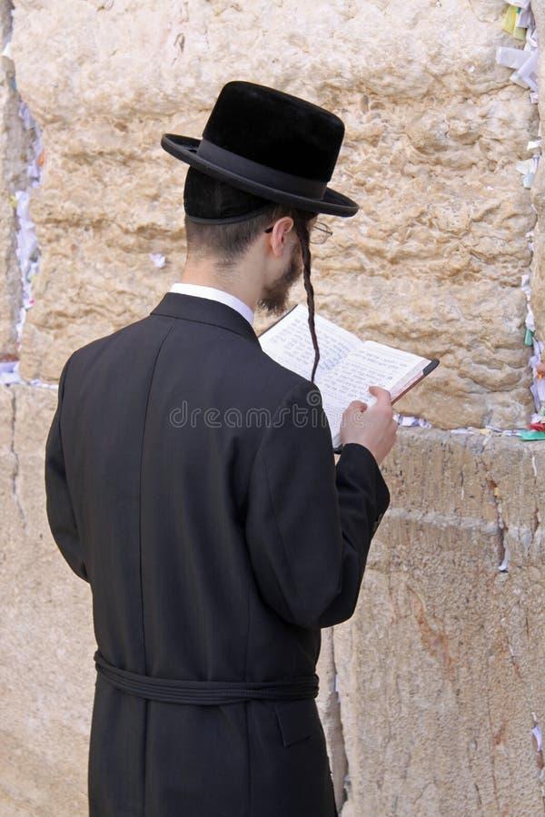 εβραϊκή προσευχή στοκ εικόνα