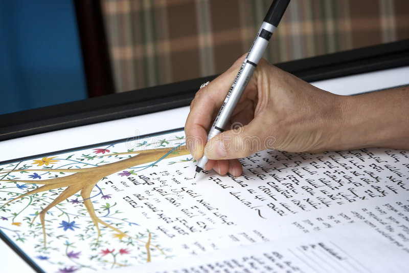 εβραϊκός γάμος ketubah στοκ εικόνα με δικαίωμα ελεύθερης χρήσης