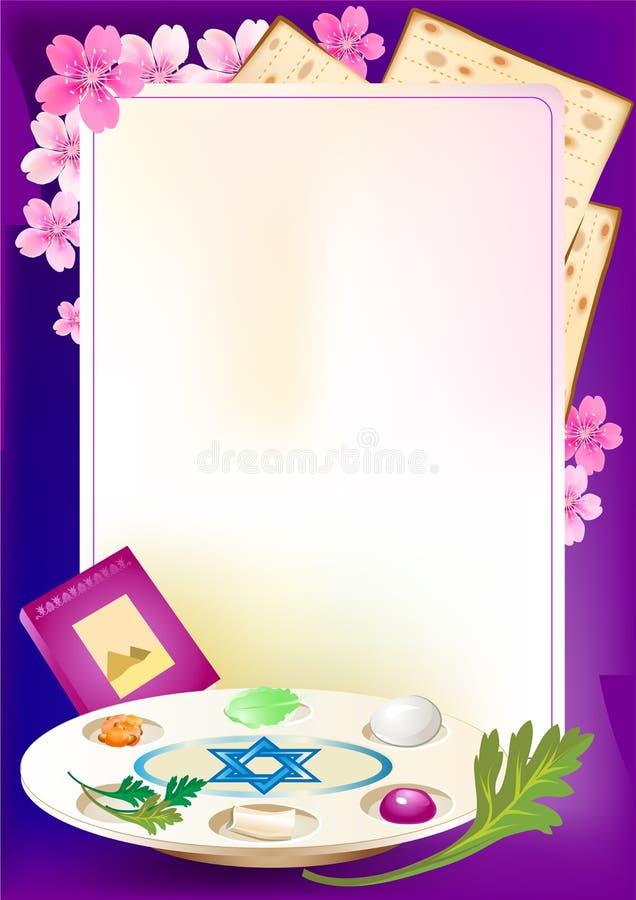 Εβραϊκός γιορτάστε pesach passover με τα αυγά ελεύθερη απεικόνιση δικαιώματος