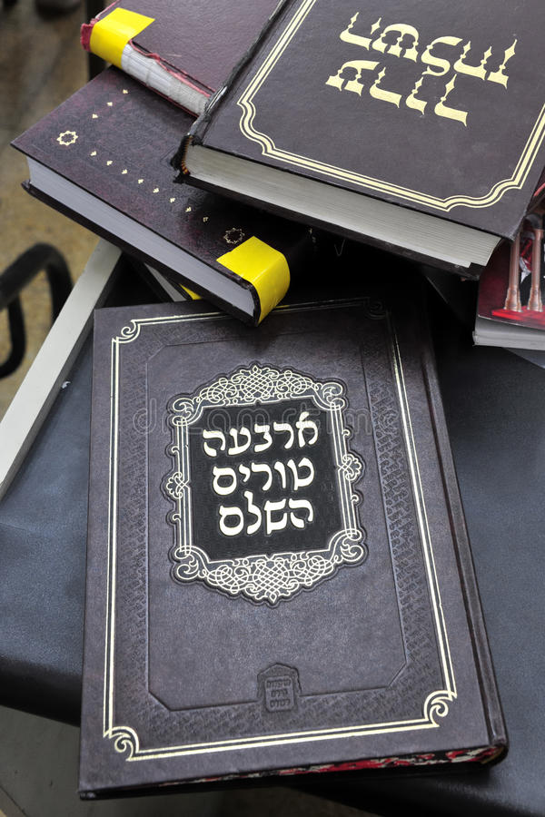 εβραϊκός θρησκευτικός β& στοκ εικόνα