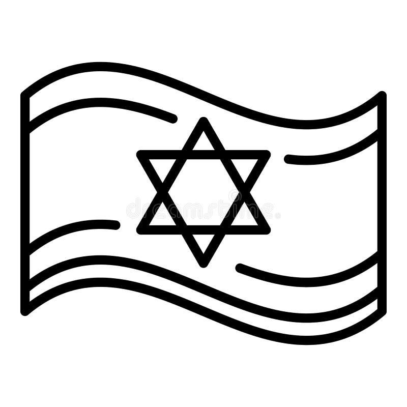 Εβραϊκό εικονίδιο σημαιών, ύφος περιλήψεων απεικόνιση αποθεμάτων