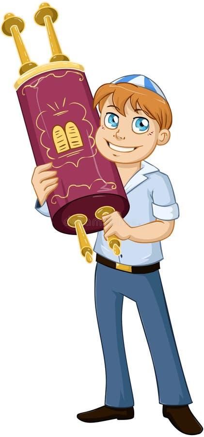 Εβραϊκό ισχύω Torah αγοριών για το φραγμό Mitzvah διανυσματική απεικόνιση