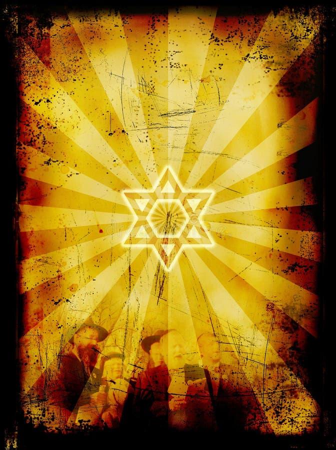 εβραϊκό kippur ανασκόπησης grunge yom απεικόνιση αποθεμάτων