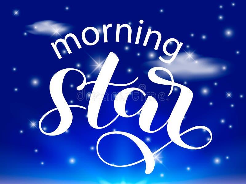 Εγγραφή αστεριών πρωινού Ουρανός βραδιού με τα αστέρια επίσης corel σύρετε το διάνυσμα απεικόνισης απεικόνιση αποθεμάτων