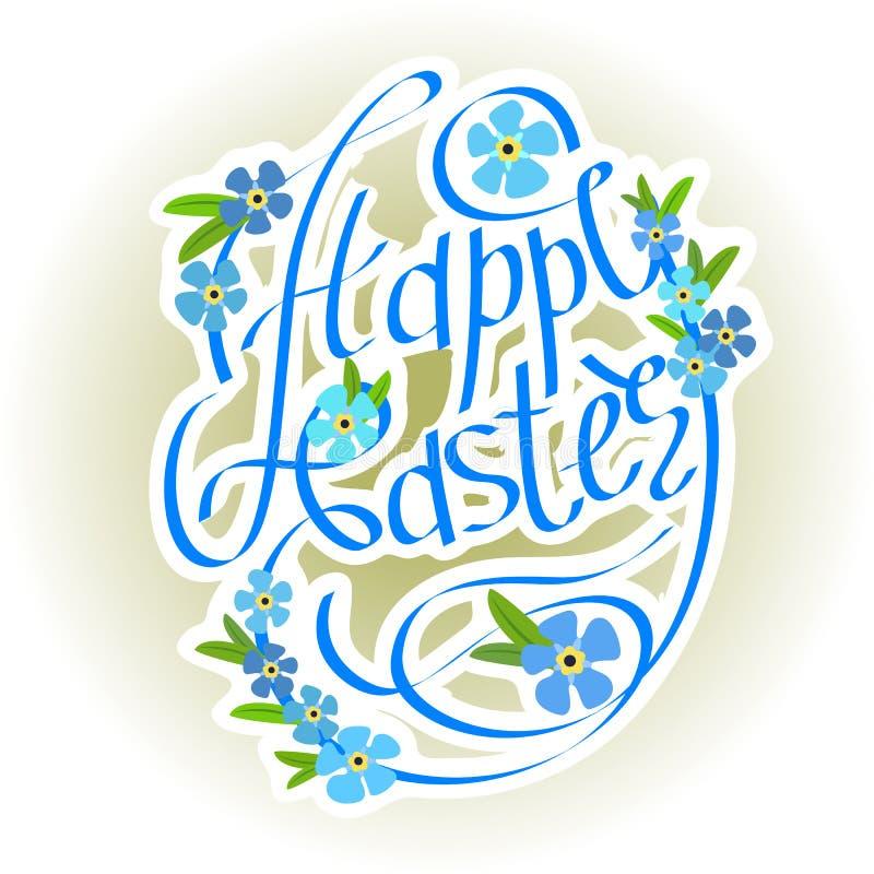 Εγγραφή και ξεχνώ-εγώ αυγών Πάσχας λουλούδια διανυσματική απεικόνιση