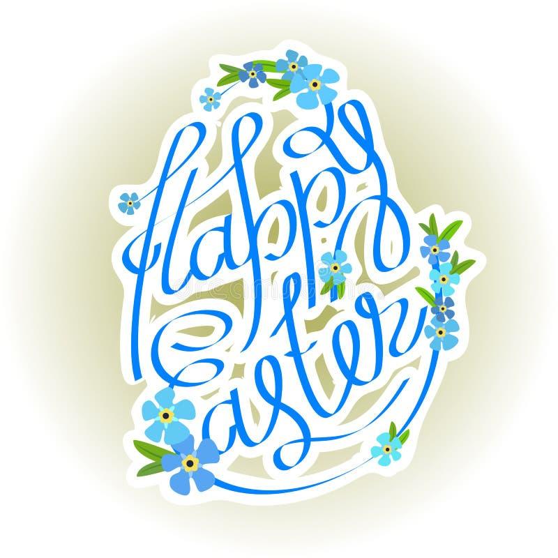 Εγγραφή και ξεχνώ-εγώ αυγών Πάσχας λουλούδια απεικόνιση αποθεμάτων