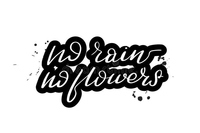 Εγγραφή καμίας βροχής, κανένα λουλούδι διανυσματική απεικόνιση