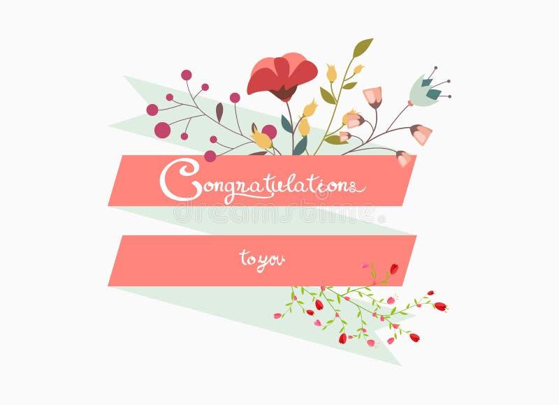 Εγγραφή συγχαρητηρίων διακοσμητική με το λουλούδι διανυσματική απεικόνιση