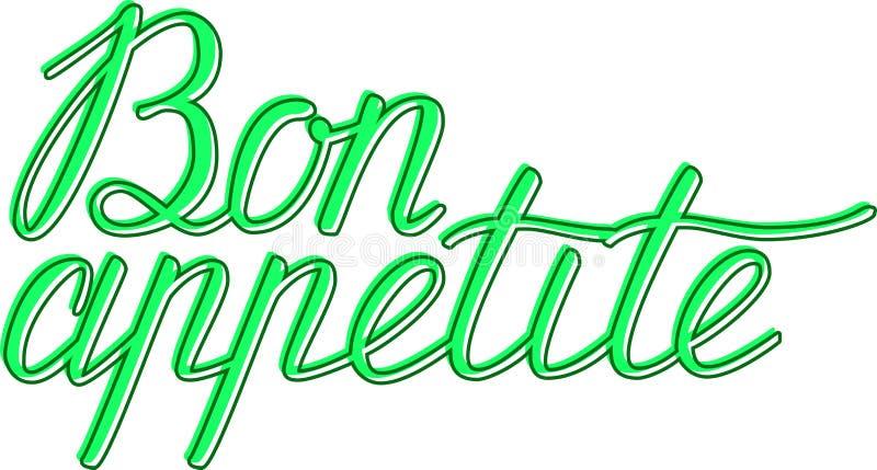 Εγγραφή χεριών Appetit Bon αγαθό όρεξης Χειροποίητη καλλιγραφία διανυσματική απεικόνιση