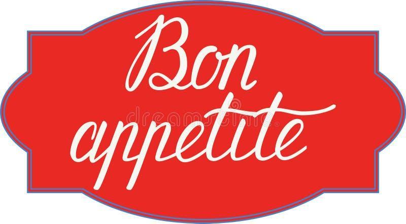 Εγγραφή χεριών Appetit Bon αγαθό όρεξης Χειροποίητη καλλιγραφία απεικόνιση αποθεμάτων