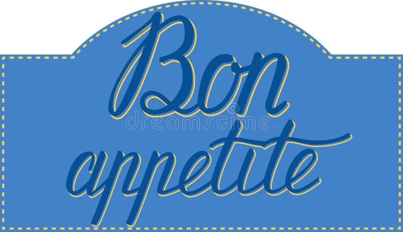 Εγγραφή χεριών Appetit Bon αγαθό όρεξης Χειροποίητη καλλιγραφία ελεύθερη απεικόνιση δικαιώματος