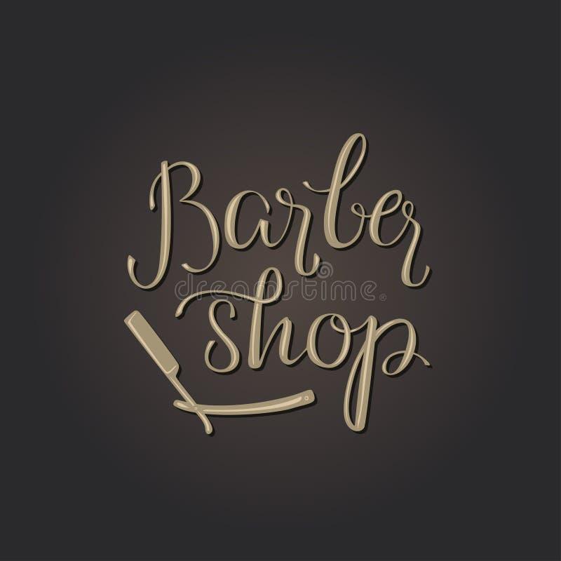 Εγγραφή Barbershop στοκ εικόνες