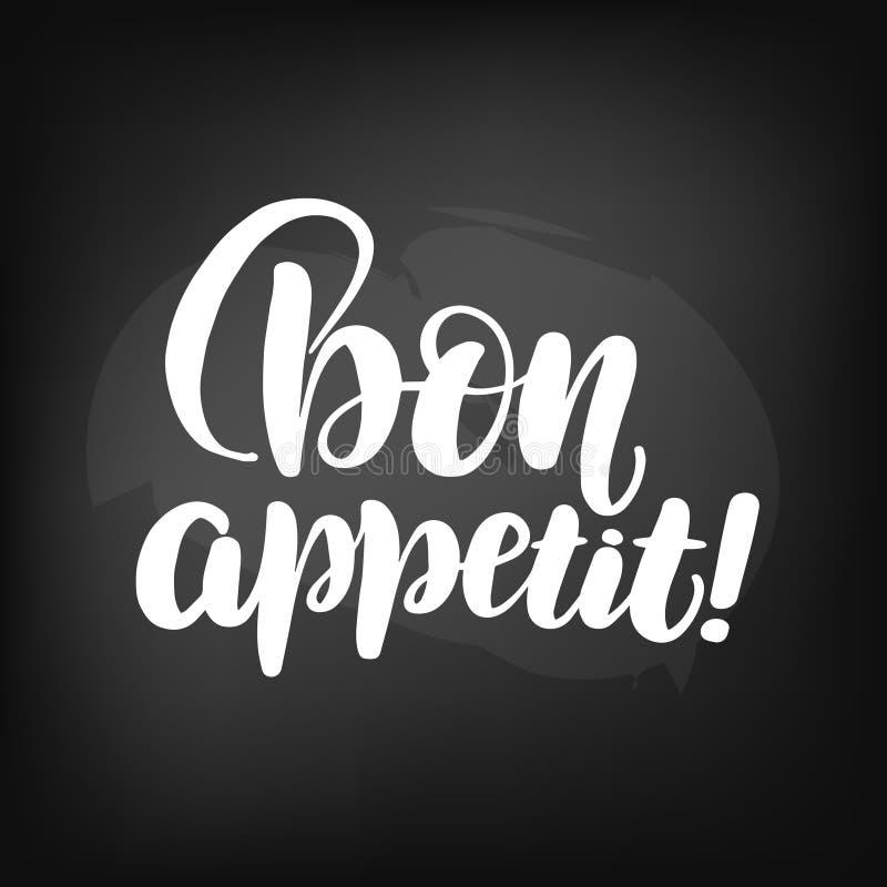 Εγγραφή bon appetit ελεύθερη απεικόνιση δικαιώματος