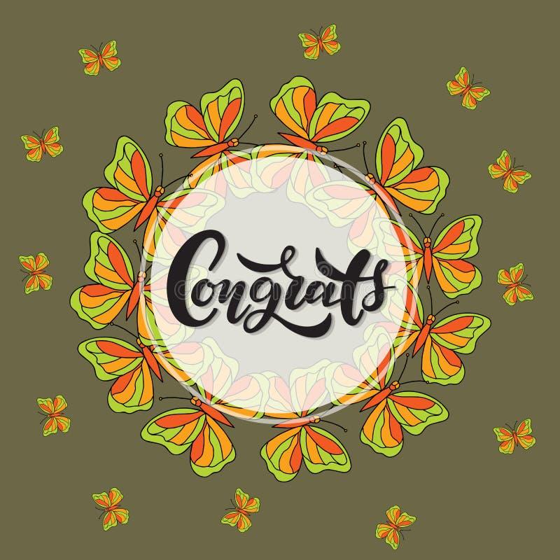 Εγγραφή Congrats Χειρόγραφη σύγχρονη καλλιγραφία, χρωματισμένες βούρτσα επιστολές διανυσματική απεικόνιση