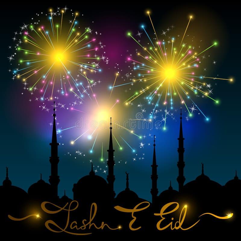 Εγγραφή Jashn Ε Eid στη σκιαγραφία της εικονικής παράστασης πόλης μουσουλμανικών τεμενών απεικόνιση αποθεμάτων