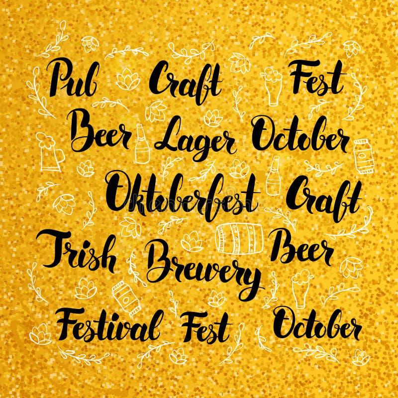 Εγγραφή Oktoberfest πέρα από το χρυσό σχέδιο διανυσματική απεικόνιση