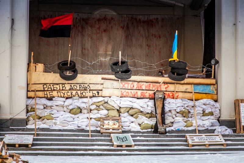 Εγκατάσταση Euromaidan στοκ φωτογραφία με δικαίωμα ελεύθερης χρήσης
