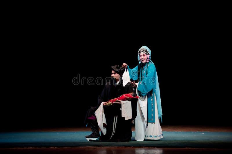 Εγκαταλειμμένη όπερα šJiangxi sonï ¼ στοκ εικόνες