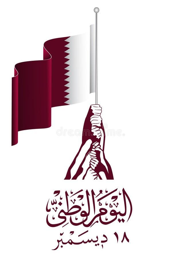 Εθνική μέρα του Κατάρ, ημέρα της ανεξαρτησίας του Κατάρ απεικόνιση αποθεμάτων