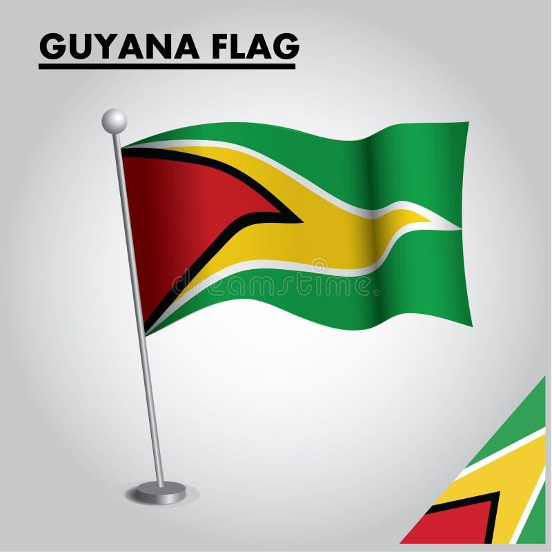 Εθνική σημαία σημαιών της ΓΟΥΙΑΝΑΣ της ΓΟΥΙΑΝΑΣ σε έναν πόλο διανυσματική απεικόνιση