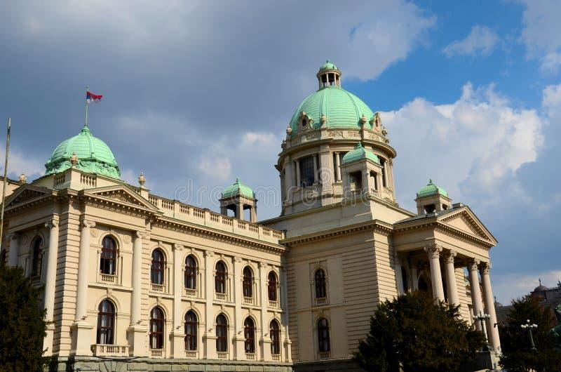 Εθνικό κτήριο συνελεύσεων με τη πρώην Γιουγκοσλαβία Βελιγραδι'ου Σερβία θόλων στοκ φωτογραφία με δικαίωμα ελεύθερης χρήσης
