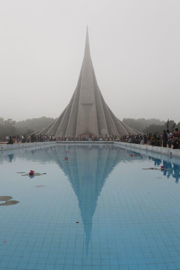 Εθνικό μνημείο μαρτύρων Savar, Savar στοκ φωτογραφίες