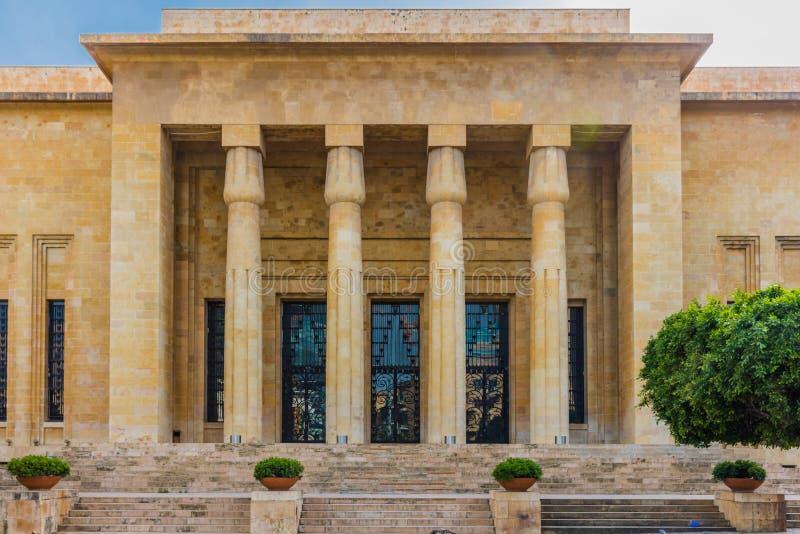 Εθνικό Μουσείο Βηρυττός Λίβανος στοκ εικόνα